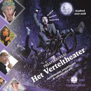 Verteltheater Seizoensbrochure 2017-2018
